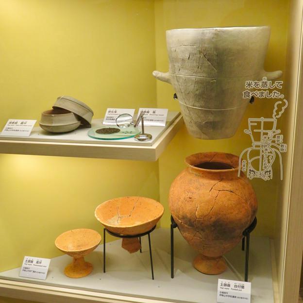 しだみ古墳群ミュージアム「SHIDAMU(しだみゅー)」展示室 No- 71:米を蒸すための道具