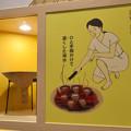 Photos: しだみ古墳群ミュージアム「SHIDAMU(しだみゅー)」展示室 No- 73:塩作りの説明