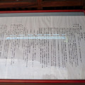 黒岩石刀神社 - 14:石刀神社の歴史