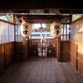 Photos: 黒岩石刀神社 - 17