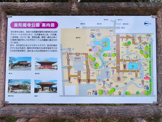 シーズンオフの曼陀羅寺公園 - 1:案内図