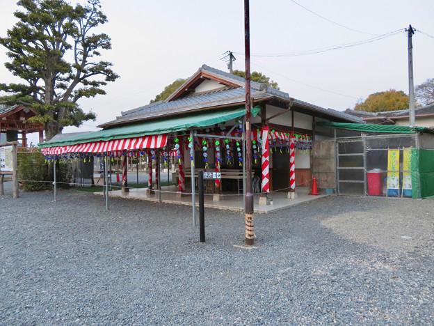 シーズンオフの曼陀羅寺公園 - 6:茶処
