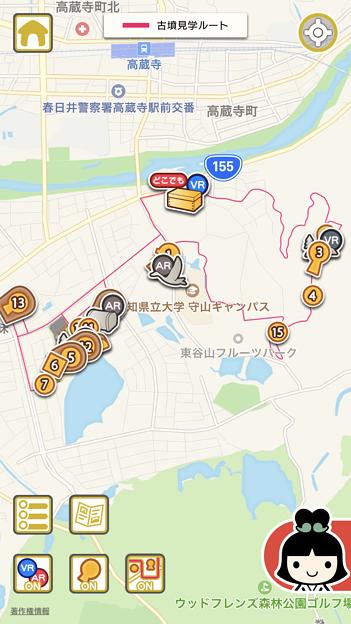 iOSアプリ「Go!Go!しだみ古墳群」 - 4:古墳マップ