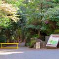Photos: 尾張戸神社 - 2:東谷山頂側入り口