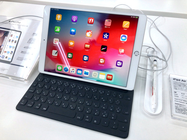 iPad Air 2019 No - 1:Smart Keyboard装着時