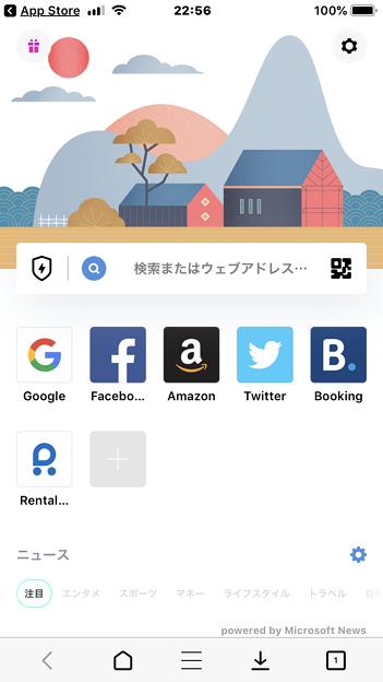Aloha Browser 2.8.3 No - 3:ホーム画面