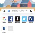 Photos: Aloha Browser 2.8.3 No - 3:ホーム画面