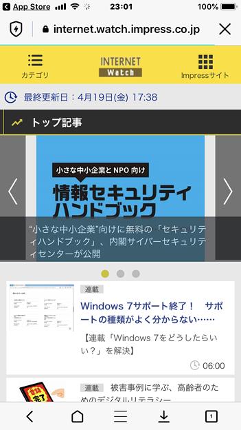 Aloha Browser 2.8.3 No - 12