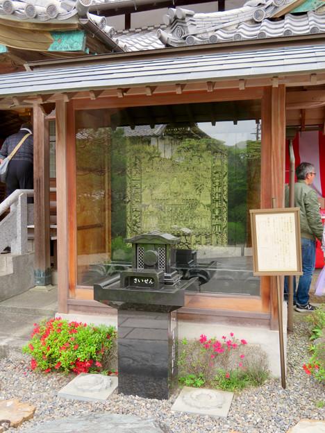霊鷲院  - 3:影彫観経曼陀羅の展示