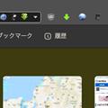 Photos: Vivaldi 2.5.1525.30:拡張ボタンがアドレスバー内にまで表示される不具合 - 1(非表示拡張を含めた表示時)