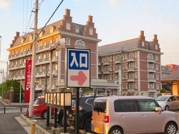 さくら総合病院 - 1