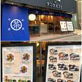Photos: 祇園茶寮×タニタカフェ名古屋駅店 - 3