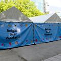 Photos: ベルギービール・ウィークエンド 2019 No - 1