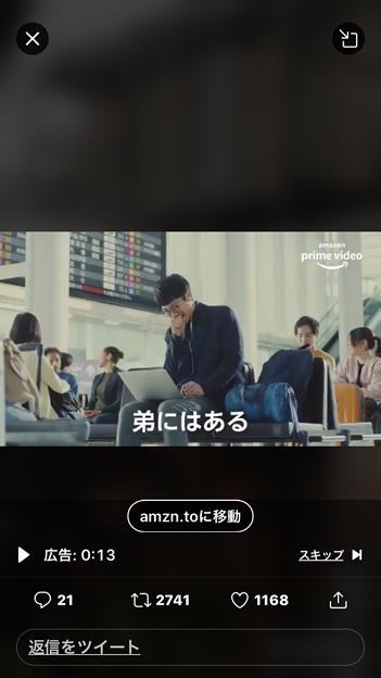 Twitter公式アプリ:動画再生前に動画広告が表示!?