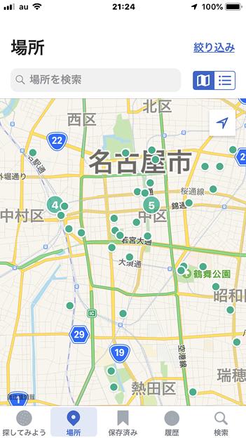 Wikipedia公式アプリ 6.2.2 No - 16:地図で特定エリアの項目を表示