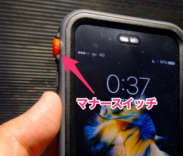 Catalyst Case for iPhone 6s No - 23:マナースイッチ部分