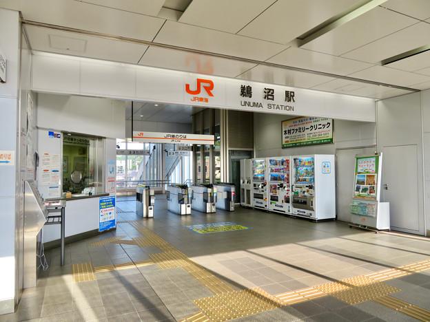 JR鵜沼駅 - 10:改札