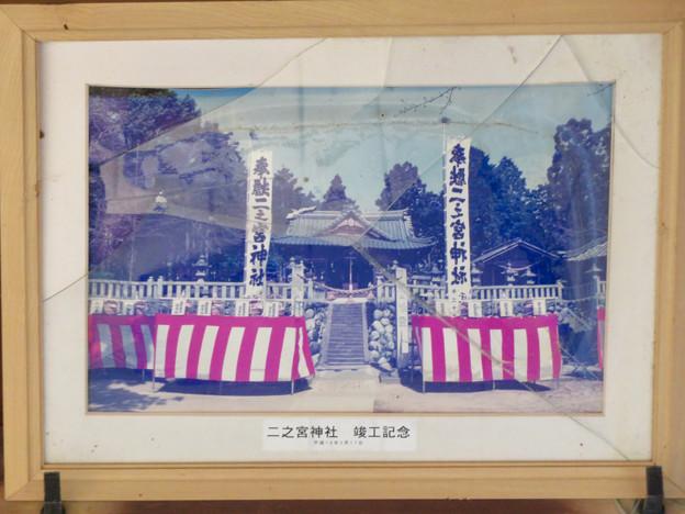 鵜沼宿にある二ノ宮神社 No - 11:竣工記念の写真