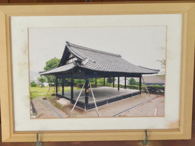 鵜沼宿にある二ノ宮神社 No - 12