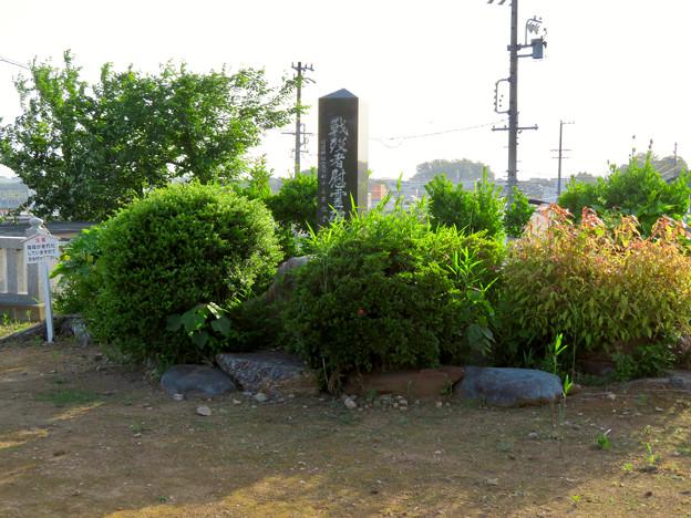 鵜沼宿にある二ノ宮神社 No - 15