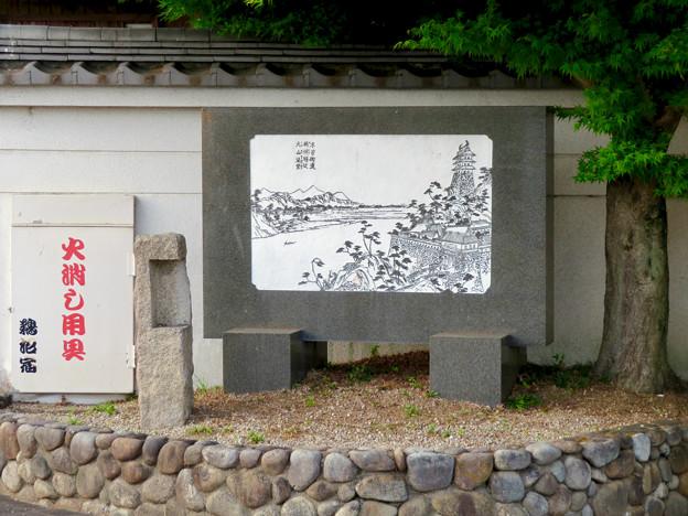 鵜沼宿 No - 12:浮世絵が描かれたプレート