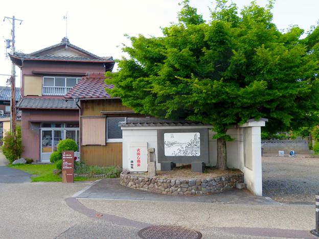 鵜沼宿 No - 14:浮世絵が描かれたプレート