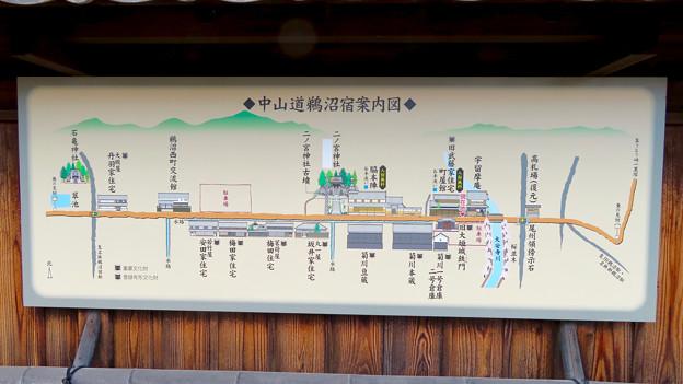 鵜沼宿 No - 17:案内地図