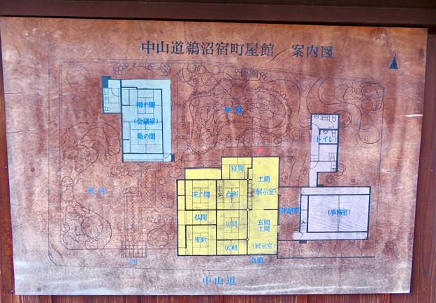 鵜沼宿 No - 23:旧武藤家住宅町家館の案内図