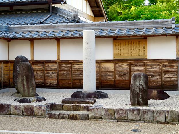 鵜沼宿 No - 38:芭蕉の句碑?