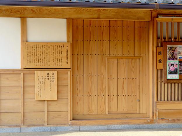 鵜沼宿 No - 43:脇本陣入り口