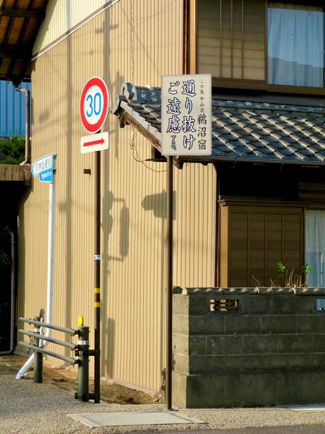 鵜沼宿 No - 63:「通り抜けご遠慮下さい」と書かれた看板