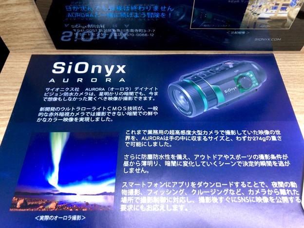 ヨドバシで展示されてた高感度防水カメラ、SiOnx「AURORA」 - 5