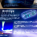 Photos: ヨドバシで展示されてた高感度防水カメラ、SiOnx「AURORA」 - 5