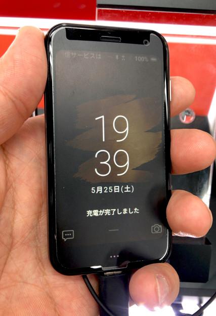 意外と使い勝手は悪くなさそうだった「Palm Phone」 - 3