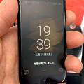 Photos: 意外と使い勝手は悪くなさそうだった「Palm Phone」 - 3