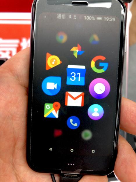 Photos: 意外と使い勝手は悪くなさそうだった「Palm Phone」 - 4