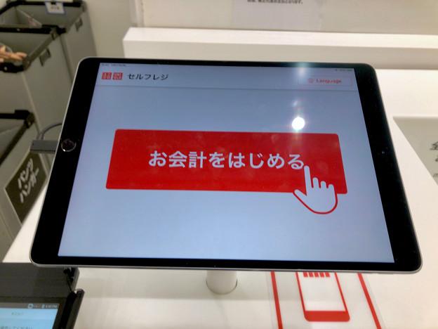 ユニクロ春日井店のiPadを使った無人レジ - 3