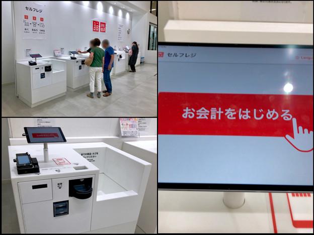 ユニクロ春日井店のiPadを使った無人レジ - 5