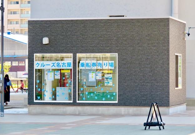 クルーズ名古屋(2019年5月)No - 1:乗船券売り場