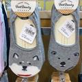 Photos: 可愛らしい靴下:犬と…ビーバー?熊?