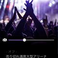Photos: ライブ会場風に音楽が聞けるアプリ「Livetunes」 - 1