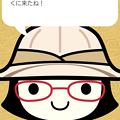 Photos: iOSアプリ「Go!Go!しだみ古墳群」 - 55