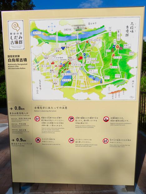 志段味古墳群 白鳥塚古墳 No - 9:古墳前の駐車場の地図