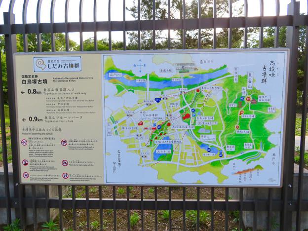 志段味古墳群 白鳥塚古墳 No - 19:入り口の柵の地図
