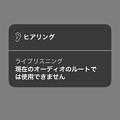 Photos: iOS 12:補聴器などで用いる「聴覚サポート」(コントロールセンター)
