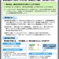 Photos: iOS版Firefox 17.3 No - 3:PDFをダウンロード(ダウンロード完了)