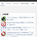 Photos: iOS版Firefox 17.3 No - 8:HTMLファイル(WEBページ)をダウンロード(ダウンロード完了)
