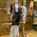Photos: 古代エジプトにインスパイヤーされたシャネルのファッション - 2