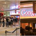Photos: 午後8時台も行列ができてたオアシス21 のタピオカドリンクのお店「貢茶(ゴンチャ)」 - 3