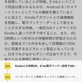 Photos: iOS版Firefox 17.3 No - 1:戻るボタン長押しで履歴を表示